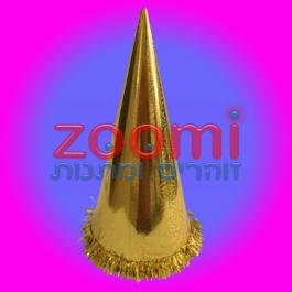 כובע ליצן קונוס זהב
