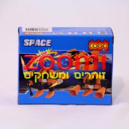 מיני רובוט חלל