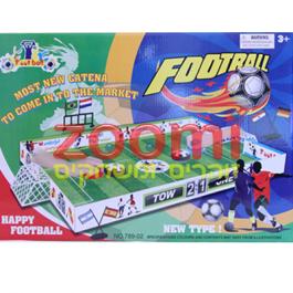 הוקי כדורגל שולחני