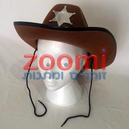 כובע שריף קטיפתי חום