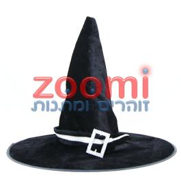 כובע מכשפה איכותי מלבד