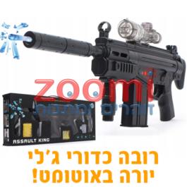 רובה M16 – דגם ST05 אוטומט ג'לי או חיצים