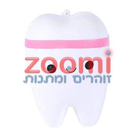 סקווישי שן