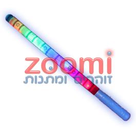 מקל אורות דגל ישראל