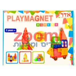 הרכבה מגנטים – playmagnet