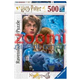 פאזל הארי פוטר – 500 חלקים