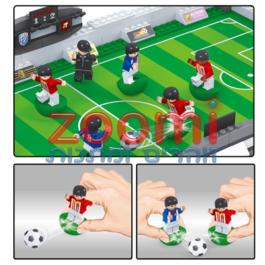 מגרש כדורגל גדול
