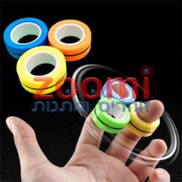 ספינר אצבעות – טבעות מגנט – 3 במארז
