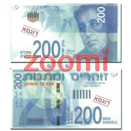 שטרות משחק כסף ישראלי