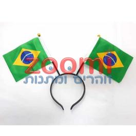 קשת דגלי ברזיל