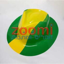 כובע דגל ברזיל