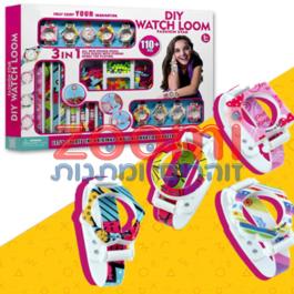 ערכה להכנת שעוני יד צבעוניים