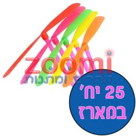 מקל מעופף – מארז של 25 יח'