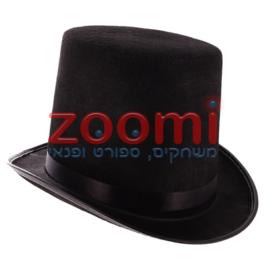 מגבעת שחורה