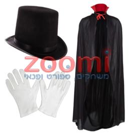 סט קוסם – גלימה, כובע וכפפות