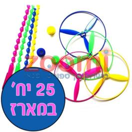 פלופלור עם מקל הטסה – מארז 25 יח'