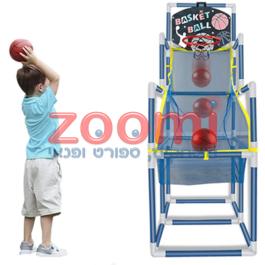 עמדת מיני כדורסל