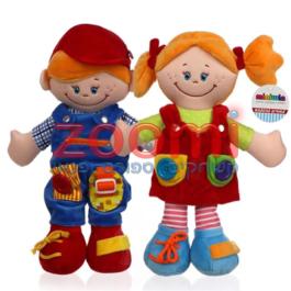 בובה לימודית – יובי הבן ויובי הבת